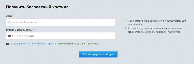 Бесплатный хостинг php mysql python drupal хостинг россия